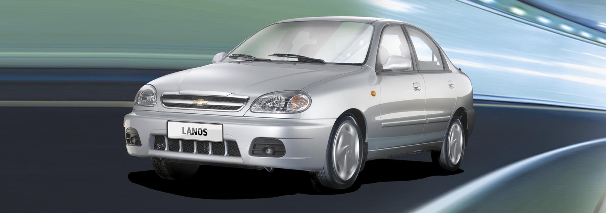 Chevrolet Lanos - Прайс на работы | Ремонт Chevrolet Lanos